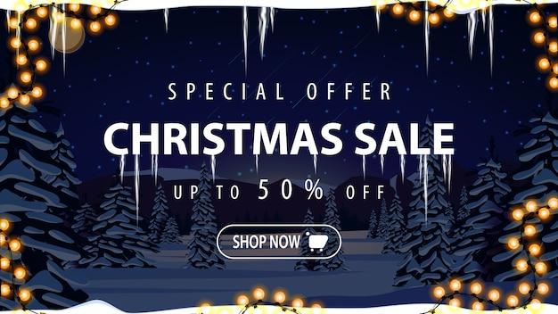 Bożenarodzeniowy Sprzedaż Sztandar Z Błękitną Nocą W Zima Krajobrazie Premium Wektorów