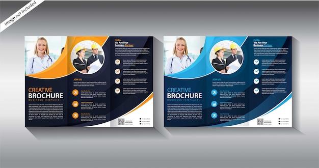 Broszura potrójny szablon Premium Wektorów