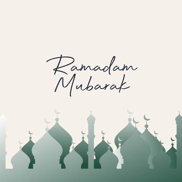 Broszury i ulotki szablon projektu w stylu islamskim vintage z logo Darmowych Wektorów
