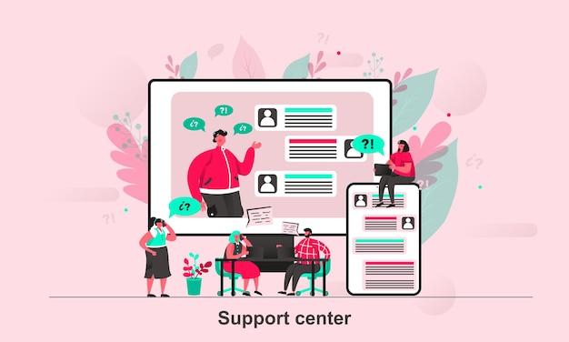 Centrum Wsparcia Projektu Sieci Web W Stylu Płaskiej Z Postaciami Małych Ludzi Premium Wektorów