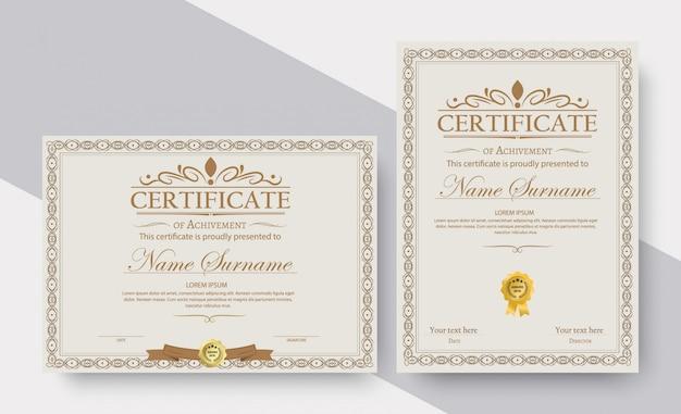 Certyfikat szablonu osiągnięcia w wektorze Premium Wektorów
