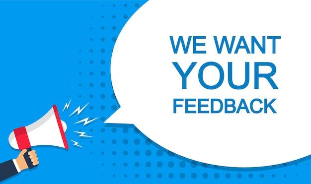 Chcemy Poznać Twoją Opinię Za Pomocą Megafonu I Dymku. Premium Wektorów