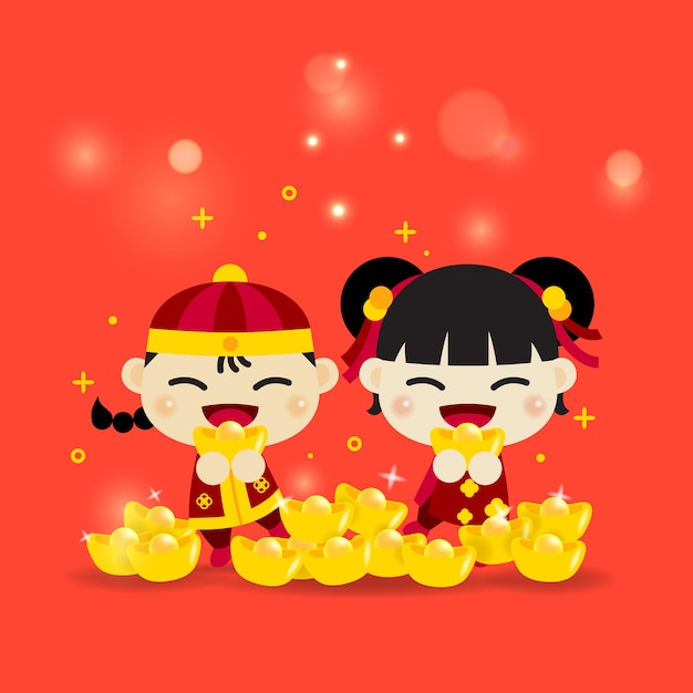 Chiński Chłopiec I Dziewczynka Z Azji Uśmiechają Się, Trzymając Złoto, Aby Uczcić Tradycyjny Chiński Festiwal Za Wieloma Złotymi I Bokeh świateł. Szczęśliwego Nowego Chińskiego Roku. Premium Wektorów