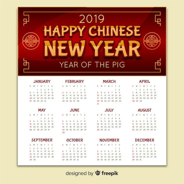 Chiński kalendarz 2019 Darmowych Wektorów