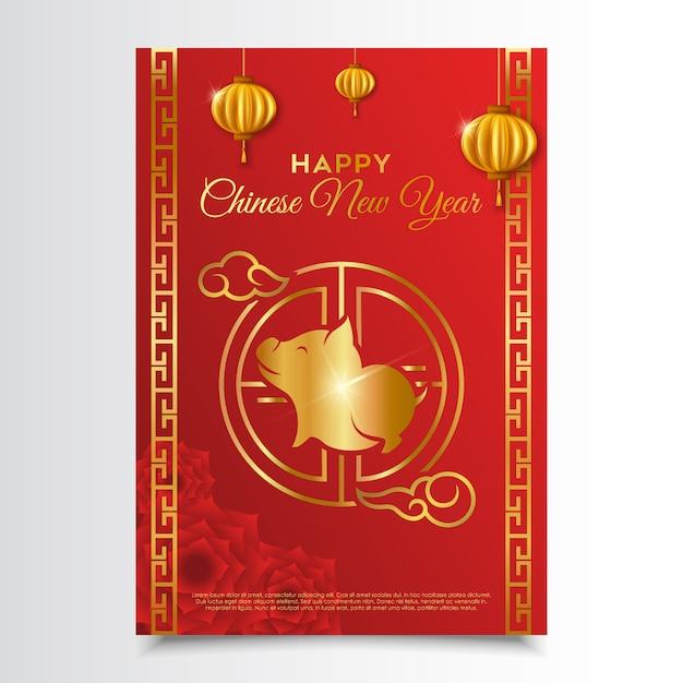 Chiński nowi rok flyer Premium Wektorów