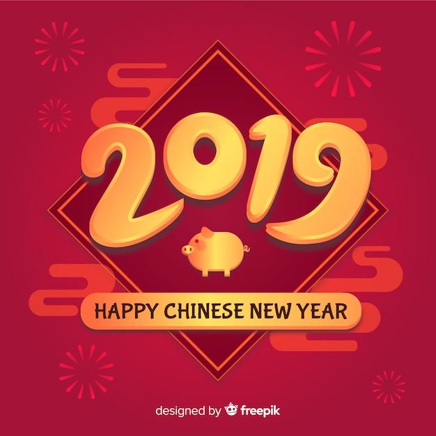 Chiński Nowszy 2019 Tło Darmowych Wektorów