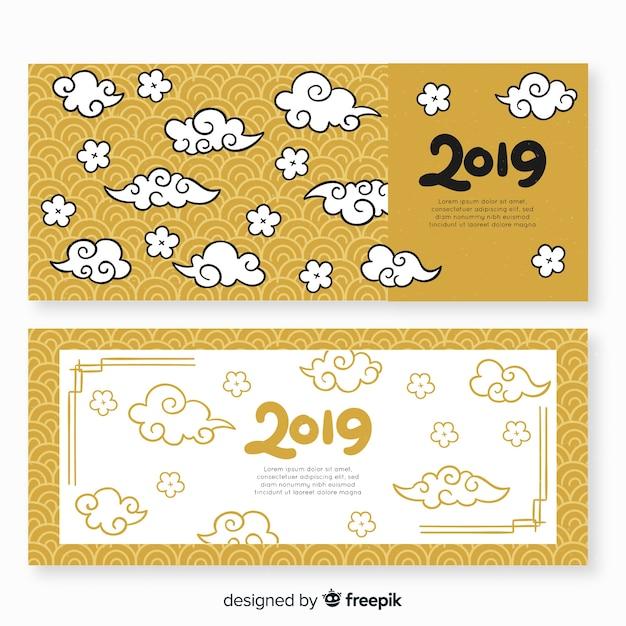 Chiński nowy rok 2019 banery Darmowych Wektorów
