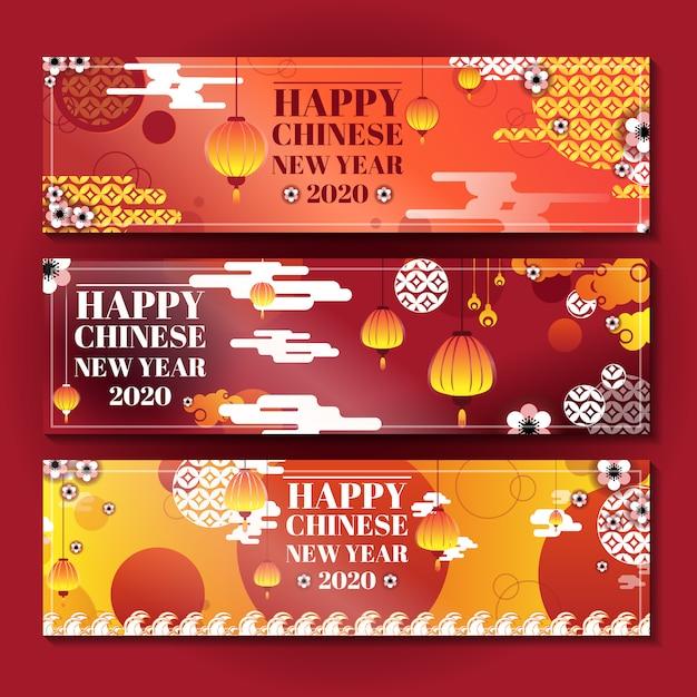 Chiński nowy rok 2020 kartkę z życzeniami. orientalny ornament Premium Wektorów