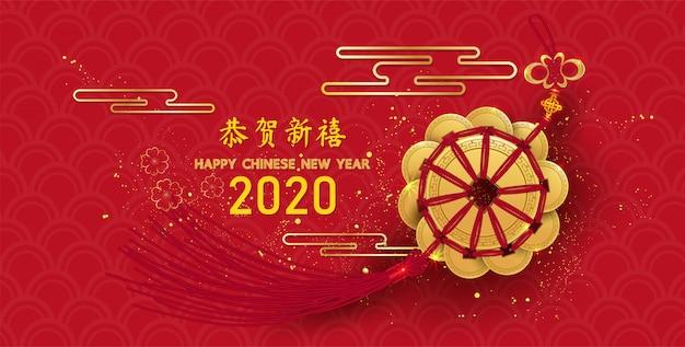 Chiński Nowy Rok 2020 Premium Wektorów