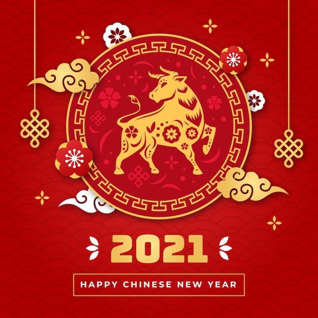 Chiński Nowy Rok 2021 Premium Wektorów