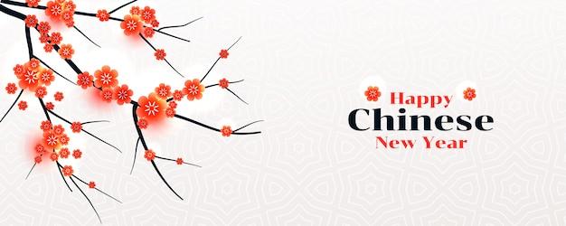 Chiński Nowy Rok Banner Z Gałęzi Drzewa Sakura Darmowych Wektorów
