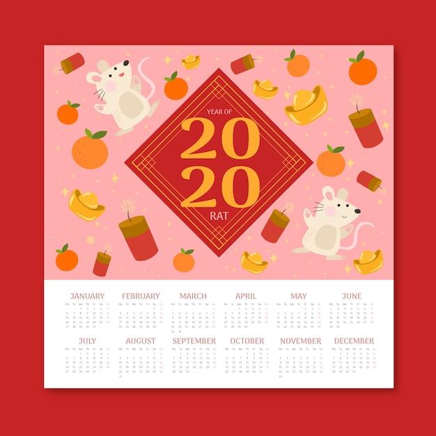 Chiński nowy rok kalendarzowy płaska konstrukcja Darmowych Wektorów