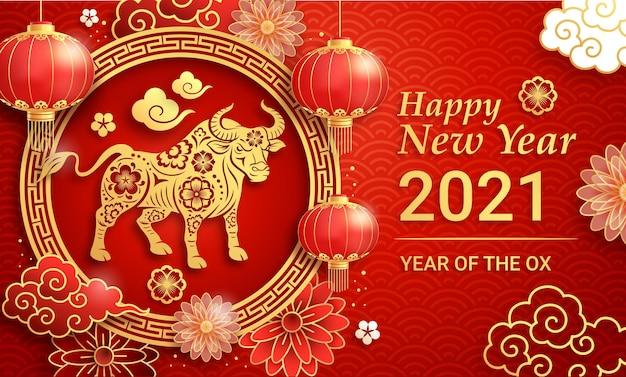 Chiński Nowy Rok Pozdrowienia Tło Rok Wołu. Premium Wektorów
