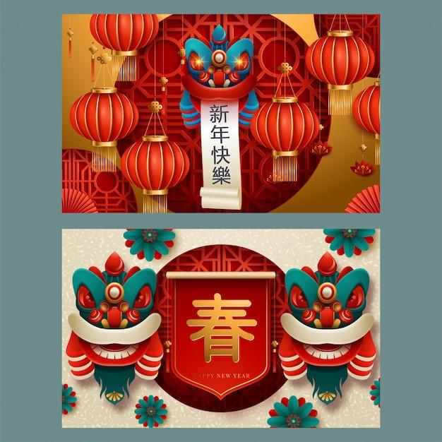 Chiński Nowy Rok Szczura Ustaw Banery Wektor, Plakaty, Ulotki, Ulotki. Premium Wektorów
