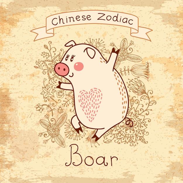 Chiński znak zodiaku - dzik Premium Wektorów