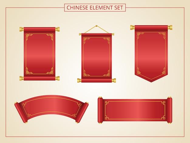 Chiński Zwój W Kolorze Czerwonym W Stylu Papercut. Premium Wektorów