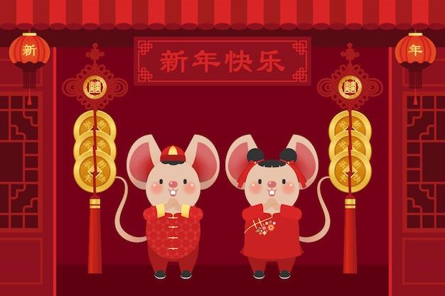 Chińskie Dwa Słodkie Szczury Robią Pięści W Dłoni Premium Wektorów