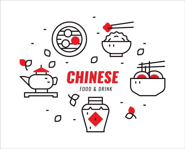 Chińskie jedzenie i picie, kuchnia, banner przepisów. ilustracja wektorowa płaska konstrukcja Premium Wektorów