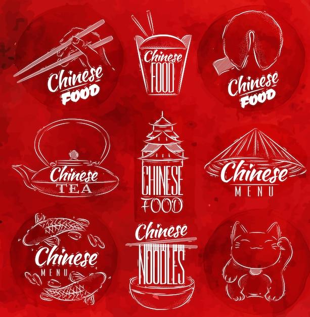 Chińskie Symbole żywności Czerwony Premium Wektorów