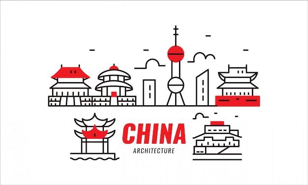 Chiny podróżują. chińska tradycyjna architektura, budownictwo i kultura. Premium Wektorów