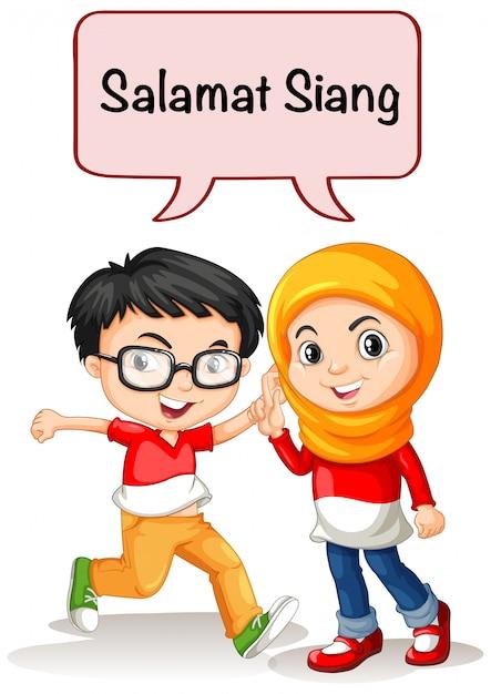 Chłopiec i dziewczynka pozdrowienia w języku indonezyjskim Darmowych Wektorów