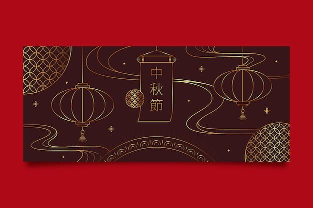 Ciemny I Złoty Sztandar W Połowie Jesieni Premium Wektorów