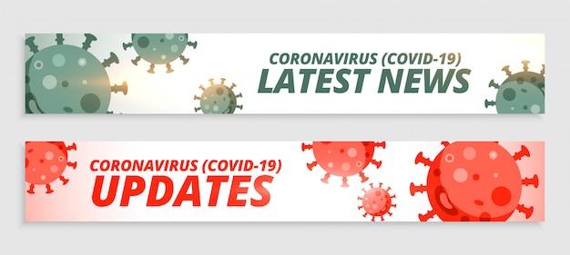 Coronavirus Covid19 Najnowsze Wiadomości I Aktualizacje Projektowania Banerów Darmowych Wektorów