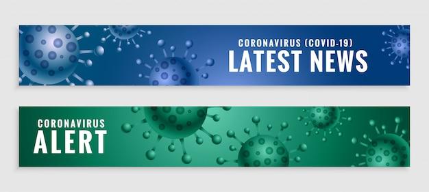Coronavirus Covid19 Zestaw Najnowszych Wiadomości I Banerów Ostrzegawczych Darmowych Wektorów