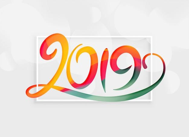 Creative 2019 napis w kolorowym stylu Darmowych Wektorów