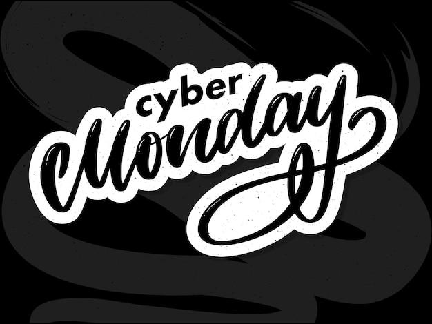 Cyber Poniedziałek List. Cyber Poniedziałek Sprzedaż Transparent. Premium Wektorów