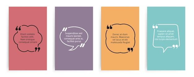 Cytuj Bańkę Tekstową Przecinkami. Szablon Wektor Nawiasów Tekstowych. Karty Dymki Do Cytowania, Hasła, Opisu. Bąbelkowa Notatka Mowy, Ilustracja Komentarz Szablon Cytat Premium Wektorów