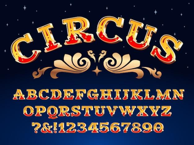 Czcionka Cyrkowa Vintage. Oznakowanie Nagłówka Karnawału W Stylu Wiktoriańskim. Ilustracja Krój Pisma Steampunk Alfabet Znak Premium Wektorów