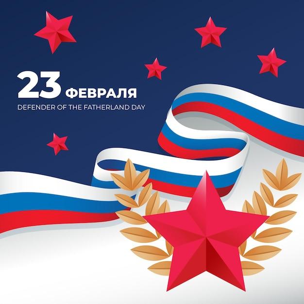 Czerwona Gwiazda Obrońca Ojczyzny Dzień Rosji Darmowych Wektorów
