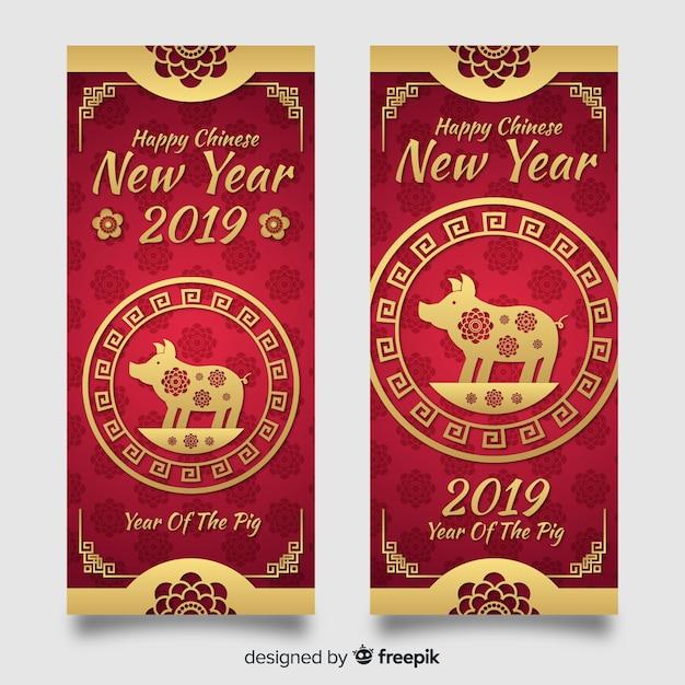 Czerwoni i złoci chińscy nowy rok sztandary Darmowych Wektorów