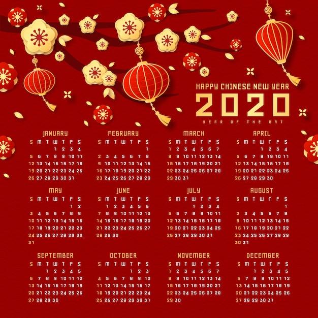 Czerwony i złoty chiński nowy rok kalendarzowy z lampami Darmowych Wektorów