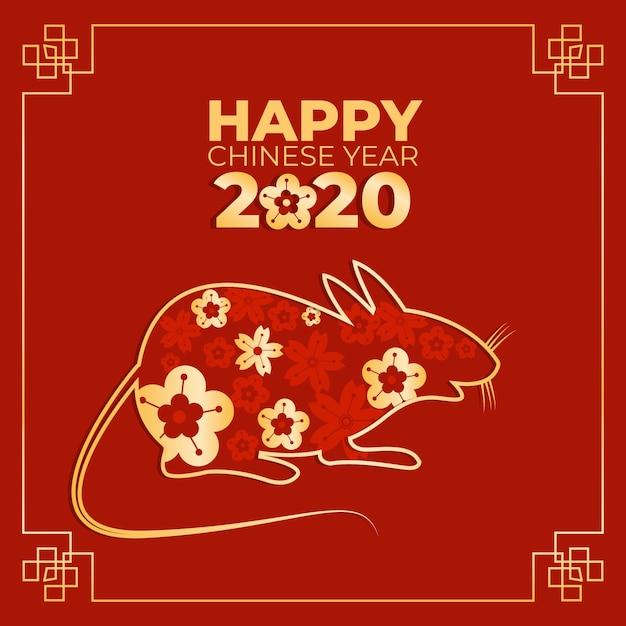 Czerwony i złoty chiński nowy rok Darmowych Wektorów