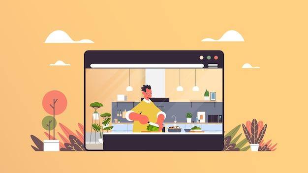 Człowiek Cięcia Sałaty Przygotowanie Sałatki Ze świeżych Warzyw Zdrowe Odżywianie Koncepcja Gotowania Online Nowoczesna Kuchnia Wnętrze Okno Przeglądarki Internetowej Portret Poziomy Premium Wektorów
