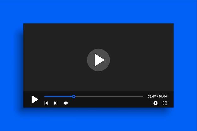 Czysty Szablon Odtwarzacza Wideo Z Prostymi Przyciskami Darmowych Wektorów