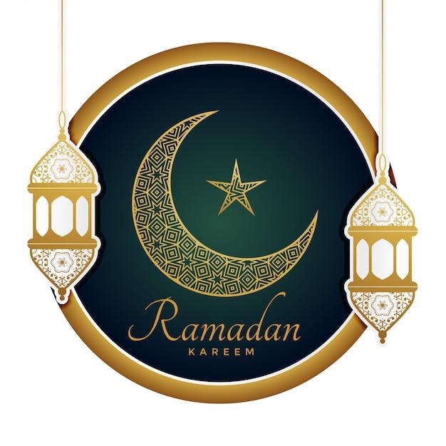 Dekoracyjny księżyc z lampami na ramadan kareem Darmowych Wektorów