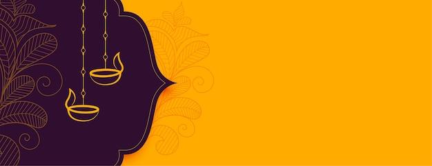 Dekoracyjny Transparent Festiwalu Diwali Z Miejscem Na Tekst Darmowych Wektorów