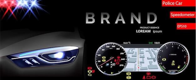 Deska Rozdzielcza Samochodu. Prędkościomierz Wektor Premium Wektorów