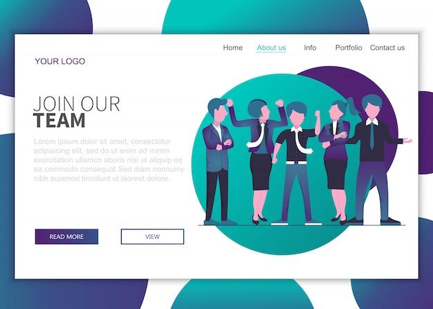 Dołącz do naszego zespołu strony docelowej na stronie internetowej Premium Wektorów