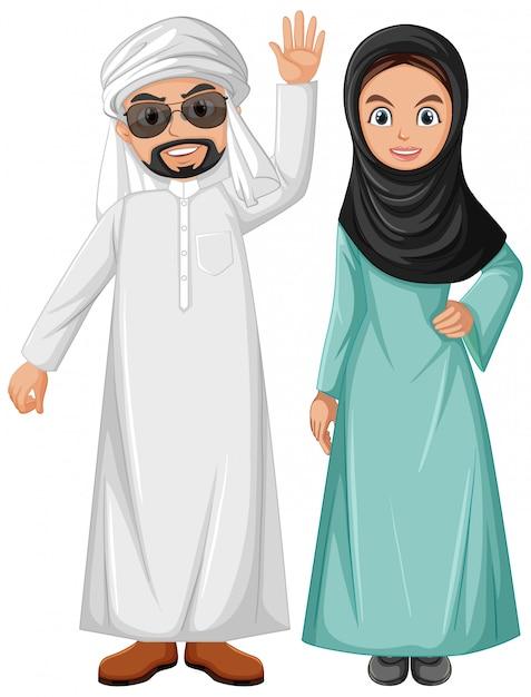 Dorosła Para Arabska Ubrana W Strój Arabski Darmowych Wektorów