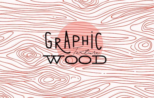 Drewno Graficzny Tekstura Rysunek Z Koralowymi Liniami Premium Wektorów