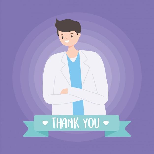 Dziękuję Lekarzom I Pielęgniarkom, Profesjonalny Lekarz Płci Męskiej Premium Wektorów