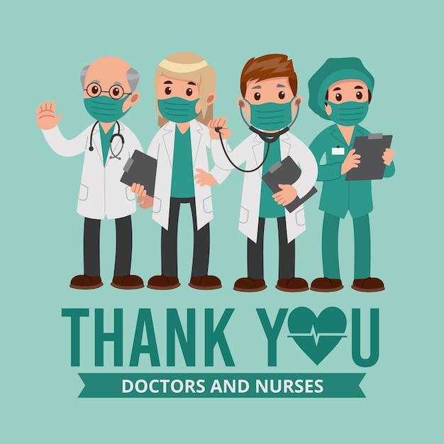 Dziękuję Lekarzom I Pielęgniarkom Darmowych Wektorów