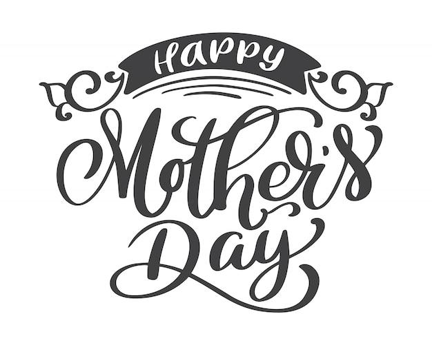 Dzień Matki Happy Ręcznie Rysowane Napis Cytaty Premium Wektorów