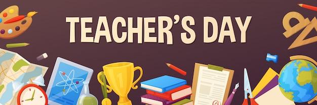 Dzień nauczyciela z elementami: mapa, papier, ołówek, linijka, farba, tablet, kubek. Premium Wektorów