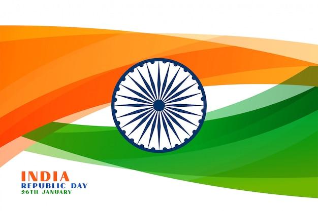 Dzień Republiki Indii Falisty Flaga Tło Darmowych Wektorów