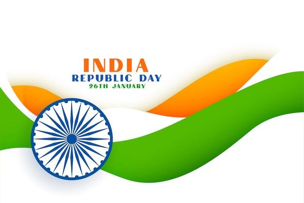 Dzień Republiki Indii W Stylu Wycinania Papieru Darmowych Wektorów